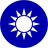roundel_republic_of_china_48px.png