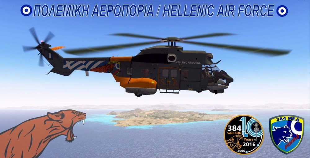 to Eurocopter AS332C1