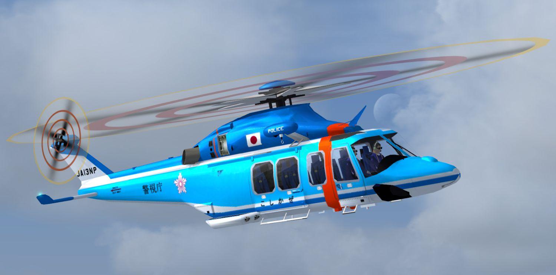 AI Agusta Westland AW139 Helicopters for FSX/P3D (JYAI) - Military