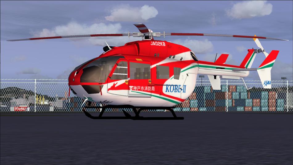 Package Kawasaki BK117 Japanese Emergency Services V1 5