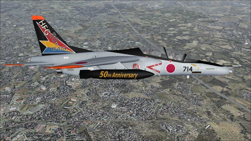 Kawasaki T  Fsx